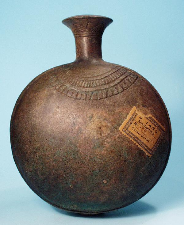 Egyptian Faience New Year Flask