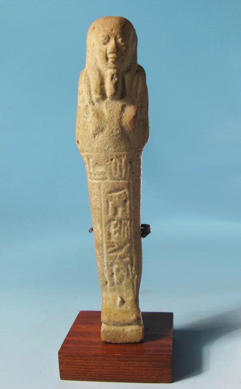 Egyptian Green Faience Ushabti of Gemhep