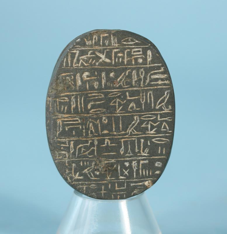 Egyptian Green Steatite Heart Scarab