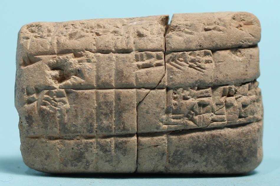 Old Babylonian Cuneiform Tablet