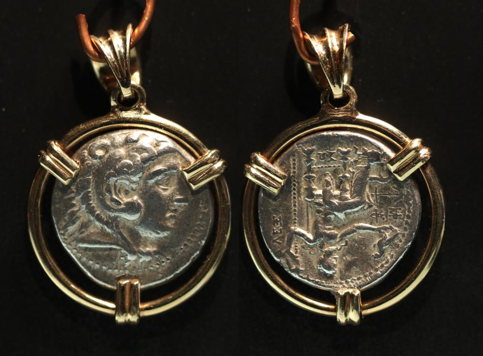 Alexander the Great Coin in Gold Pendant