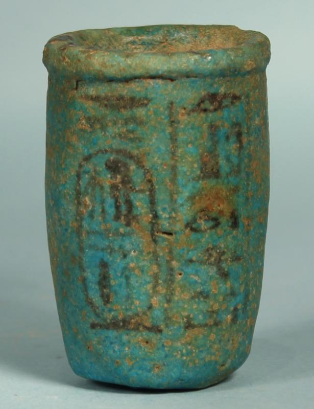 Egyptian Faience Offering Cup for Ramesses III