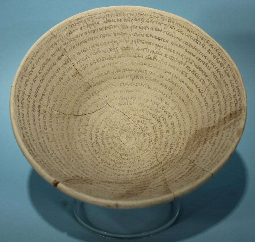 Aramaic Incantation Bowl: Metatron