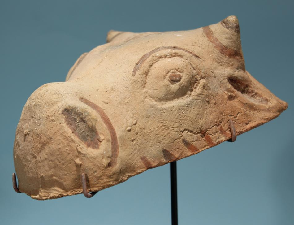 Cypriot Terracotta Bull's Head Mask