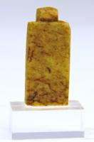 Egyptian Feldspar Writing Tablet Amulet