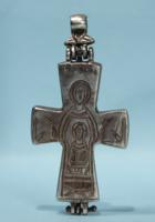 Byzantine Silver Reliquary Cross