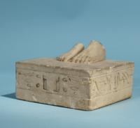 Egyptian Inscribed Limestone Statue Base
