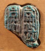 Egyptian Faience Cartouche of Nefertiti