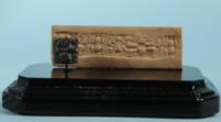 Mesopotamian Granite Cylinder Seal