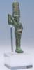 Egyptian Bronze Amulet of Min
