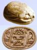 Egyptian Inscribed Scarab