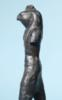 Egyptian Bronze Statuette of Horus