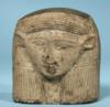 Egyptian Limestone Double Hathor Head