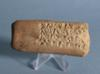 Babylonian Cuneiform Tablet
